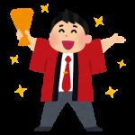 【〇〇セール】ライバル不在で刈り取り放題!!