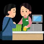 ■レジ落としで2円の商品発見しました!!■