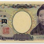 完全に失敗一個の商品で5000円も損した!